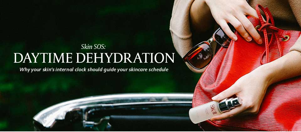 sk-ii_midday_essence_hydration_banner