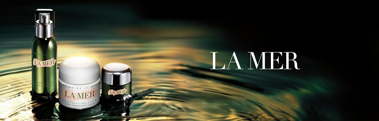 La Mer ลาแมร์