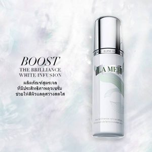 lamer_brilliance_white_boost