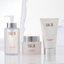 SK-II Cleanser