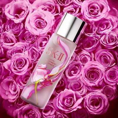 SK-II FACIAL TREATMENT ESSENCE 215ML PINK FLOWER LIMITED EDITION