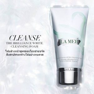 lamer_brilliance_white_cleanse